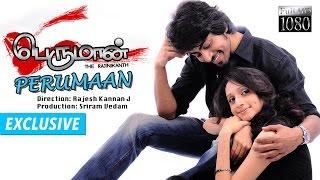 Perumaan Tamil full movie 2016 | super hit movie | new release 2016 | Arjun, Sruthi, Sriram Vedam