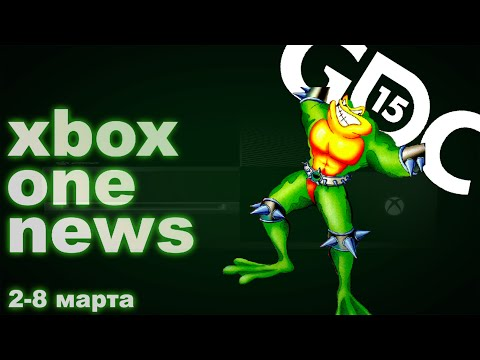 Новости Xbox One #27: Итоги выставки GDC 2015, Battletoads на Xbox One, возможности DirectX 12
