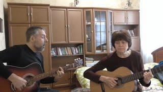 МОЕЙ ДУШЕ ПОКОЯ НЕТ Служебный роман Дуэт гитар