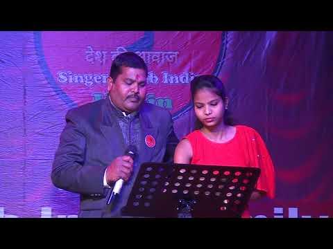 Badal yun garajta hai - Anil Kahar and Sarita Kahar