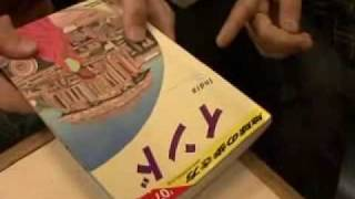 【1/2 OA】東野・岡村のプライベートでごめんなさい・・・~インドの旅~ thumbnail