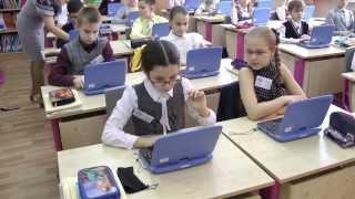 МБОУ «СОШ № 13 с УИП эстетического цикла» Модернизация 2012