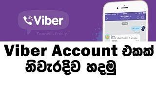 Hesap LK Viber II Oluşturma