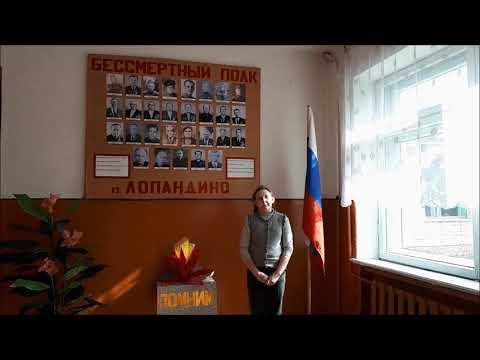 Фроликова Татьяна рассказывает о своем прадедушки, участнике Великой Отечественной войны