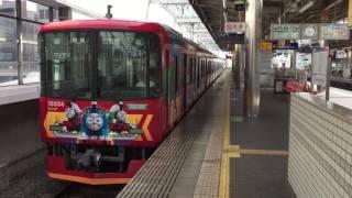 京阪10000系 10004F きかんしゃトーマス号2017 普通 私市行き 枚方市発車