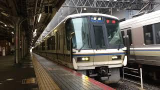 JR琵琶湖線 221系 A普通 野洲行き 京都発車