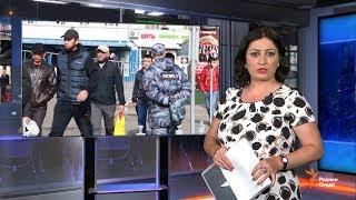 Ахбори Тоҷикистон ва ҷаҳон (16.08.2019)اخبار تاجیکستان .(HD)