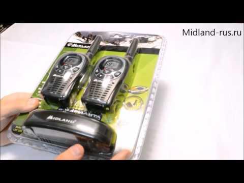 Обзор рации Midland LXT 325