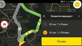 Таксометр Х — новый таксометр. Краткий обзор.