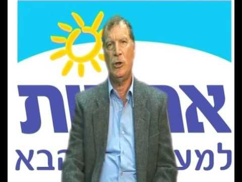 בחירות 2009 - אחריות - אבי רוזנסל