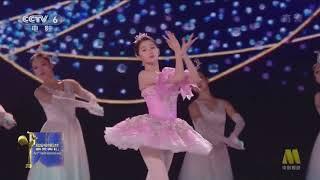 邓超、钟楚曦、关晓彤、欧阳娜娜等 献唱《和你在一起》【第32届金鸡奖闭幕式   20191119】