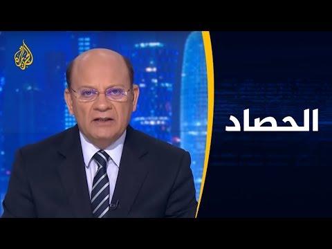 الحصاد- السودان.. ترقب لنتائج اجتماع القصر  - نشر قبل 5 ساعة
