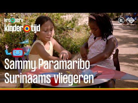 Sammy Paramaribo - Surinaams vliegeren (Kindertijd KRO-NCRV)