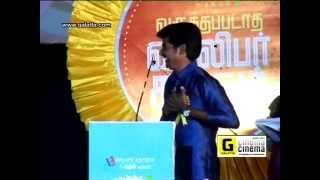 Varuthapadadha Vaalibar Sangam Audio Launch Part 2