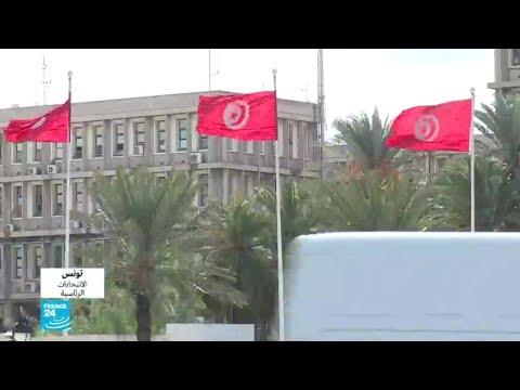 تونسيون يعلقون على نسب المشاركة في الانتخابات  - نشر قبل 8 ساعة