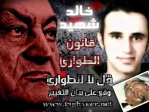Comments about Ahmed Fouad Negm