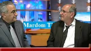 Sorbi ba Mardom * 18 March 2013 * Ahmad Ali Massoud Ansari * Mardom TV