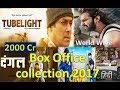 Box Office Collection Of Tubelight, Dangal, Baahubali 2, Bank Chor, Hindi Medium 2017