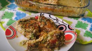 Простой рецепт Курочки на ужин, Чикмерули /  грузинская кухня