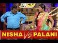 வயிறு குலுங்க சிரிக்க வைக்கும் பழனி,அறந்தாங்கி நிஷா || Vijaytv Kpy Nisha And Palani Standup Comedy