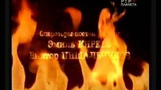 Кармелита - заглавная песня