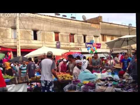 القنيطره دوره في المدينة ، الخبازات . Kenitra Tour