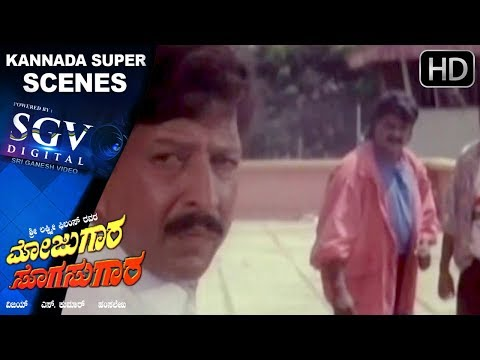 dr.vishnuvardhan-super-last-climax-scenes-|-mojugara-sogasugara-kannada-movie-|-kannada-scenes