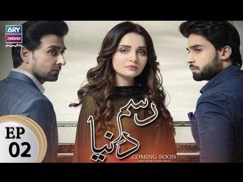 Rasm-e-Duniya - Episode 02 - ARY Zindagi Drama