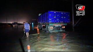 سيول طريق مصر إسكندرية الصحراوي.. حوادث سير وغرق للسيارات