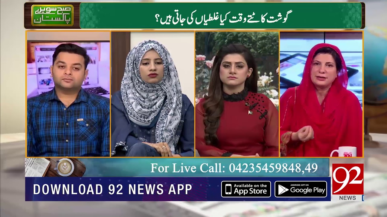 Remedy of overeating by Dr Bilqees | Subh Savaray Pakistan