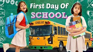FIRST Day Of SCHOOL | Friendship - A Short Story | MyMissAnand