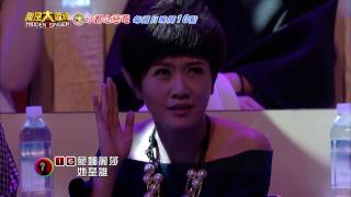 【誰是大歌神】林志炫30秒 #05中視每週日晚間10點 /20170326