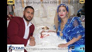 İyi ki Doğdun Şengül Bebek EVİMIZE  HOŞGELDİN FOTO VIDEO SUNAI BOSA BOSA SLIVEN TEL 0896244365