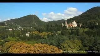 აფხაზეთი საქართველოს ულამაზესი ადგილი,Абхазия Грузии региона