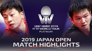 Fan Zhendong vs Ma Long | 2019 ITTF Japan Open Highlights (1/4)