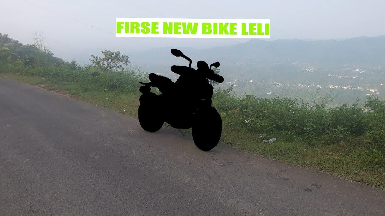 Ye New Bike hai ya purani 🤔🤔
