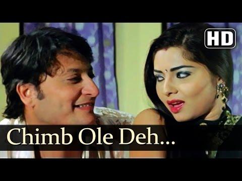 Chimb Ole Deh Bole | Gosht Lagna Nantarchi Songs| Aniket Kelkar | Sonali Kulkarni | Vaishali Samant