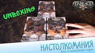 Dark Age: CORE Grotesque, RAPTR-7, Ranged Support box - Unboxing