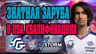 ???? ИГРА ПРОТИВ БЫВШЕЙ | Forward Gaming vs J.Storm | EPICENTER Major 2019