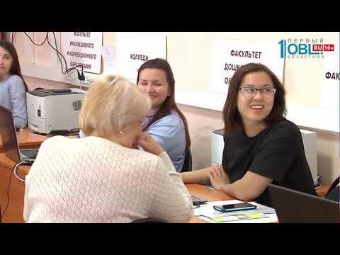 В Челябинской области стартовала приёмная кампания