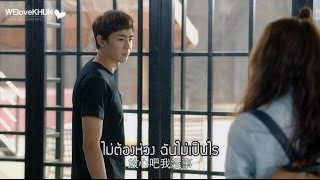 [Thai Sub][HD] One and a Half Summer - EP06