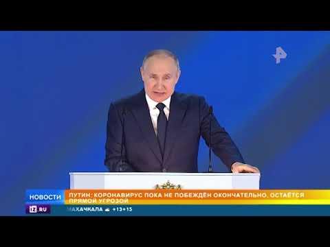 Путин призвал россиян сделать прививку от COVID-19