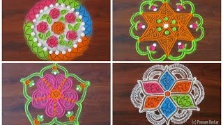 4 small, easy and quick rangoli designs collection | Innovative rangoli designs by Poonam Borkar