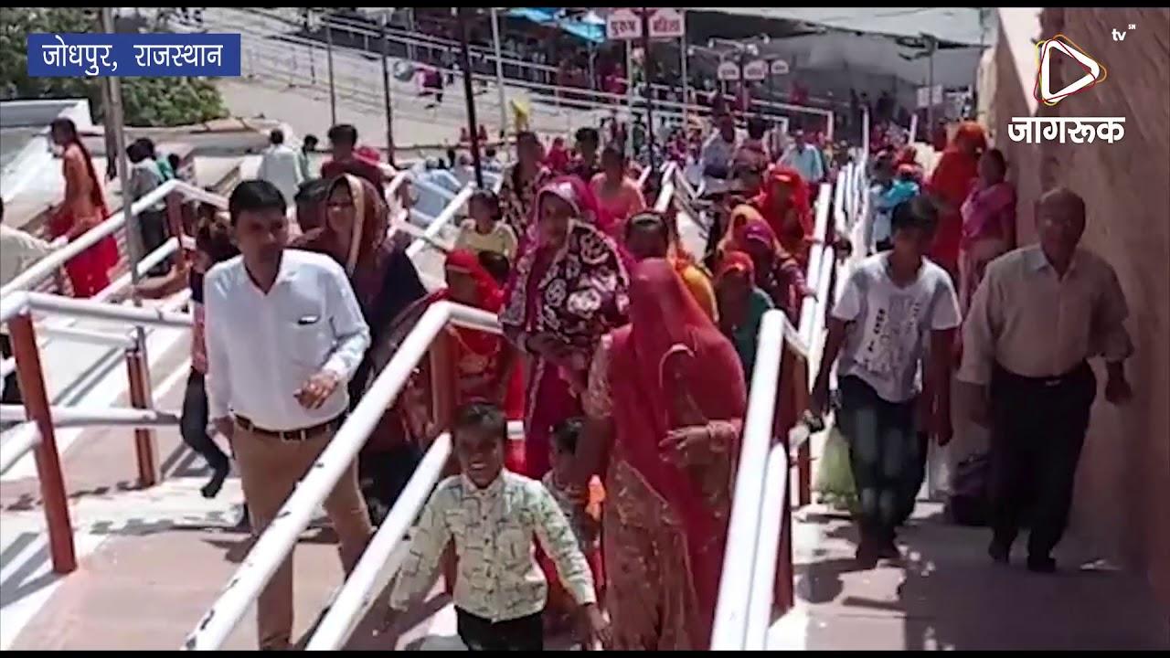 जोधपुर : बाबा की दशमी पर बाबा रामदेव मंदिर में उमड़े श्रद्धालु