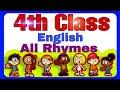 4th class English All Rhymes / Ap 4th class English poems