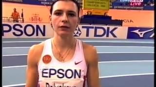 Women's 60m final - 2008 World Indoor Championships