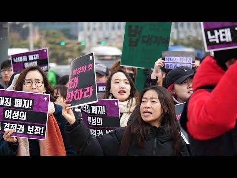 Feminism: South Korea's Black Protests