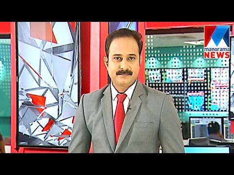 പത്തു മണി വാർത്ത | 10 A M News | News Anchor - Fijy Thomas | February 10 , 2017 | Manorama News