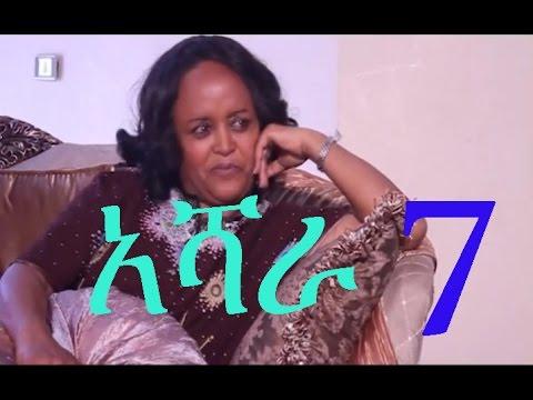 Ashara Addis TV Ethiopian Drama Series - Episode 7