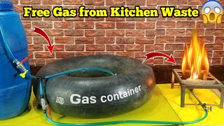 How To Make Free Gas from Fruit And Vegetables waste | Bio gas plant |